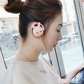 有線掛耳式耳機女生韓版可愛學生兒童適用于OPPO華為vivo蘋果通用 居家家生活館