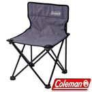 Coleman CM-26853灰色 吸震摺椅/低座椅/小型餐椅 公司貨