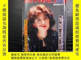 二手書博民逛書店罕見週刊朝日1982年12月24·31日歲末増大號Y443410 出版1982