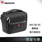 Manfrotto MA-SB-A5 專...