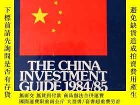 二手書博民逛書店The罕見china investment guide 1984