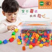 幼兒3歲寶寶玩具早教玩具兒童穿線積木繞珠串珠玩具寶寶串珠益智   任選一件享八折
