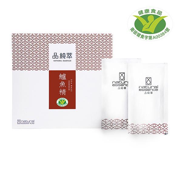 品純萃.鱸魚精(10入×1盒)加送1包﹍愛食網