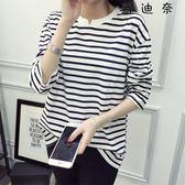 長袖T恤女秋季純棉條紋打底衫上衣服
