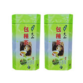 [新造茗茶] 特選文山包種茶(150g*2罐)