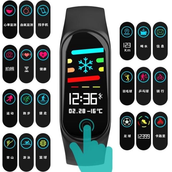 運動手環 M3彩屏智能手環測心率多功能計步器運動學生男女情侶防水手表 野外俱樂部