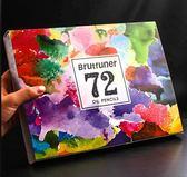 鉛筆 160色彩鉛彩色鉛筆油性繪畫套裝專業兒童畫筆120色手繪畫畫美術