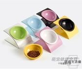 寵物碗貓碗貓食盆斜口食盆寵物餐桌【時尚大衣櫥】