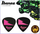 【小麥老師樂器館】彈片 IBANEZ 雙面防滑系列 ST16HSR Pick 防滑 1.0mm (單售)【C49】