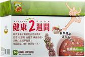 可樂穀 紅寶石藜麥纖蔬能量飲 25gx14包/盒