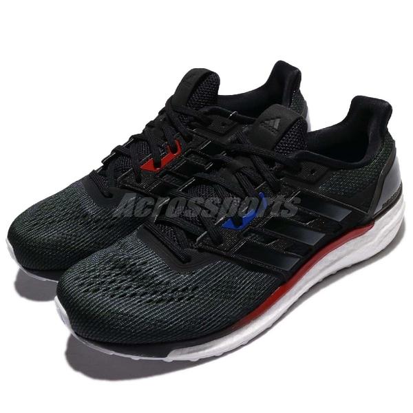 【五折特賣】adidas 慢跑鞋 SuperNova AKTIV 黑 藍 白底 BOOST 中底 運動鞋 男鞋【PUMP306】 DA9657