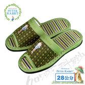 【クロワッサン科羅沙】Peter Rabbit 十字紋室內草蓆拖鞋 (綠色28CM)