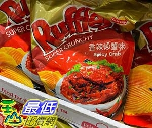 [COSCO代購] C123854 RUFFLES SPICY CRAB POTATO CHIPS 香辣炒蟹味厚切洋芋片580G