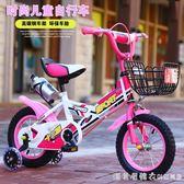 兒童自行車十二喜2-3-4-6-7-8-9歲5腳踏車10童車男孩女孩寶寶單車 igo漾美眉韓衣