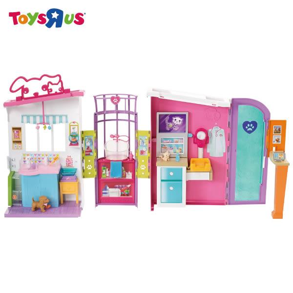 玩具反斗城 BARBIE 芭比寵物旅館
