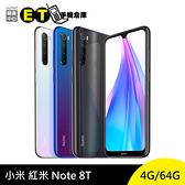【福利品】 小米 MI REDMI 紅米 Note 8T 64GB 三卡槽 NFC 快充 【ET手機倉庫】