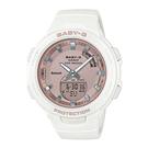 CASIO手錶專賣店 BABY-G  BSA-B100MF-7A  藍牙休閒雙顯錶 樹脂錶帶 霧白x玫瑰金 防水100米
