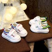 2018春秋季寶寶鞋子女童0-1-3歲嬰兒鞋軟底男童小白鞋學步鞋單鞋 鉅惠