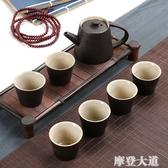 陶瓷茶具套裝功夫茶具整套茶具冰裂茶杯茶壺茶道茶盤泡茶套裝家用QM『摩登大道』