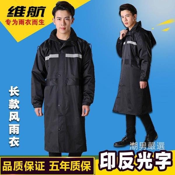 雨披成人勞保透氣長版全身防水連身工作服加厚男徒步戶外風衣雨衣M-3XL