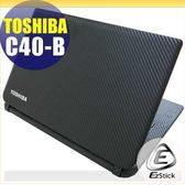 【EZstick】TOSHIBA Satellite C40-B 專用 Carbon黑色立體紋機身貼 (含上蓋、鍵盤週圍) DIY包膜