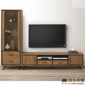 日本直人木業-ROME胡桃木工業風180CM電視櫃加60CM展示櫃