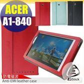 【EZstick】ACER Iconia Tab 8 A1-840 專用防電磁波皮套(筆記本款式)(送平板機身背貼)