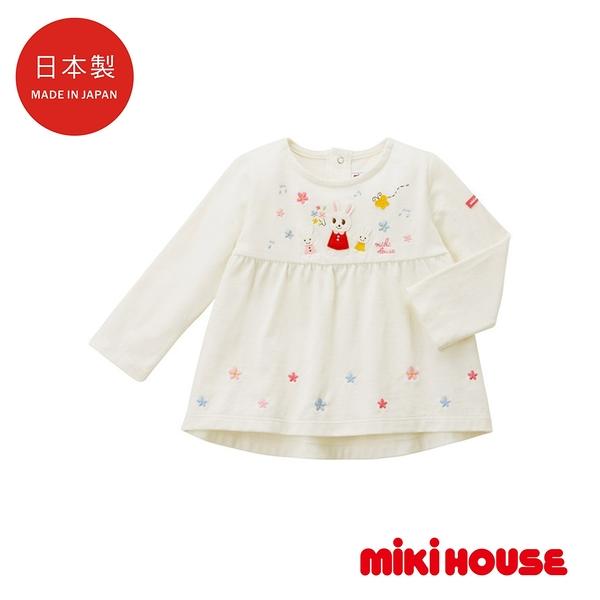 MIKI HOUSE 日本製 舞颯兔小花散狀長袖上衣(白)