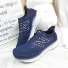 New Balance 緩震跑鞋 慢跑鞋 透氣 輕量 2E楦 M1080J11 男款 藍【iSport愛運動】