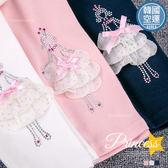 熱賣款~韓國童裝~花瓣舞裙亮鑽公主內搭褲(230181)★水娃娃時尚童裝★