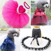 泰迪服飾燙婚紗禮服寵物服裝夏裝狗狗衣服博美比熊公主裙子【全館88折~限時】