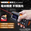 激光測距儀WX087 高精度測量尺量房電子尺紅外線手持測量儀器『新佰數位屋』