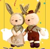 公仔 可愛兔子毛絨玩具小布娃娃抱著睡覺玩偶兔兔小號 - 古梵希