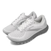 BROOKS 慢跑鞋 Glycerin 18 D 寬楦 白 灰 女鞋 運動鞋 【PUMP306】 1203171D189