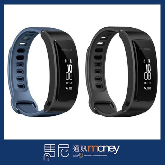 (免運+分期0利率)穿戴配件 智慧手錶 華為 HUAWEI TalkBand B3 Lite 智慧手環/藍芽耳機【馬尼通訊】