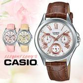 CASIO 卡西歐 手錶專賣店 LTP-E308L-7A2 VDF 女錶 指針錶 真皮錶帶 三眼 防水 全新