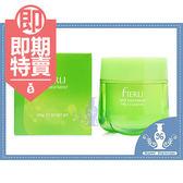 (即期商品) FIERLI系列 輕漾青蘋果護髮素 200g