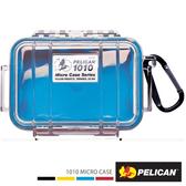 美國 PELICAN 派力肯 塘鵝 1010 Micro Case 微型防水氣密箱 透明藍色 公司貨