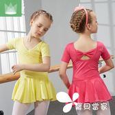 兒童舞蹈服裝夏幼兒女童練功服短袖考級服女孩跳芭蕾舞裙