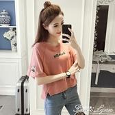2021韓版新款純棉女裝寬鬆短款刺繡夏季上衣百搭t恤圓領短袖女潮 范思蓮恩