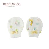 bebe Amico-童話森林-負離子紗布手套(長頸鹿)