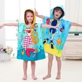 卡通兒童浴巾毛巾料浴衣沙灘浴巾披風斗篷浴袍防著涼溫泉泳衣連帽