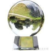 招財辦公桌黃白水晶風水球工藝家居家裝飾品玄關小擺件       SQ9054『樂愛居家館』TW