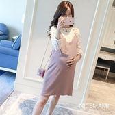 *漂亮小媽咪*韓國 波浪 兩件式 孕婦 蕾絲 長袖 孕婦 吊帶裙 孕婦連衣裙 背心裙 D2128EB