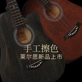 萊爾思38寸民謠吉他自學初學者女男學生成年樂器新手入門廠家批發