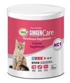 *WANG*台灣 發育寶Care系列《鈣胃能 補鈣鈣磷(貓用) NC1》250g