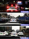 汽車載行車記錄儀前后雙鏡頭高清夜視360度全景倒車影像停車監控 蓓娜衣都
