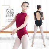 舞衣舞蹈練功服女成人芭蕾舞黑色露背體操形體服跳舞連體服表演舞蹈服