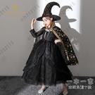 萬聖節服裝 兒童萬圣節服裝cosplay幼兒園恐怖吸血鬼女巫小惡魔斗篷披風演出