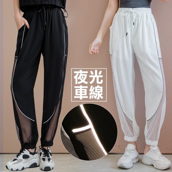 MIUSTAR 鬆緊抽繩滾邊網眼布拼接縮口運動褲(共2色)【NJ1700】預購